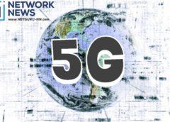 5G nets networks NETGURU NETWORK NEWS