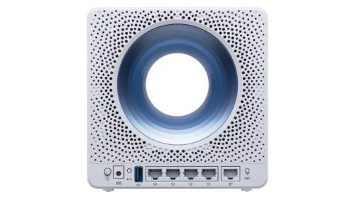 Naprosto neotřelý router pro chytrou domácnost