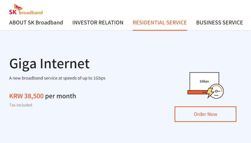 Giga Internet SK Broadband