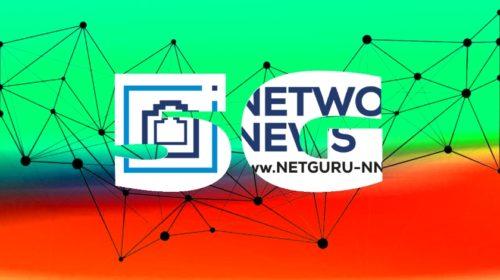 ČTÚ plánuje aukci kmitočtů pro sítě 5G na listopad