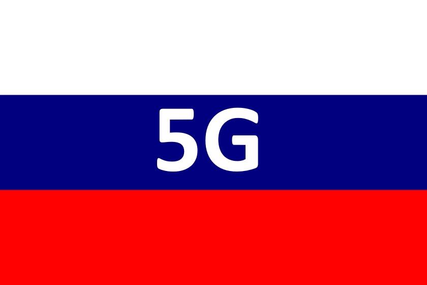 Rusko 5G