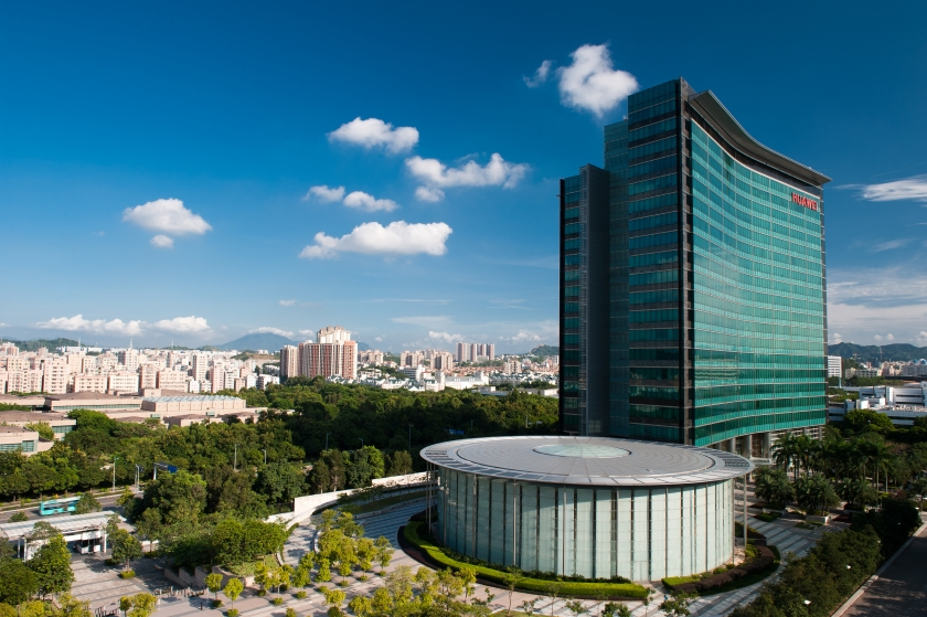 The R&D Center at the Shenzhen campus